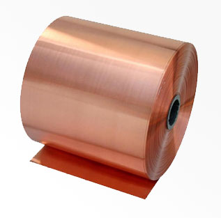 Copper Nickel Coil