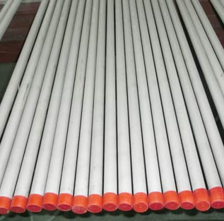 Hastelloy Seamless Tube